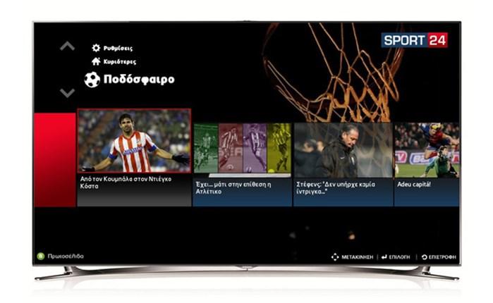 Samsung: Συνεργασία με την 24 MEDIA
