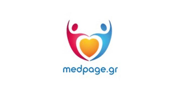 Στον αέρα το medpage.gr!