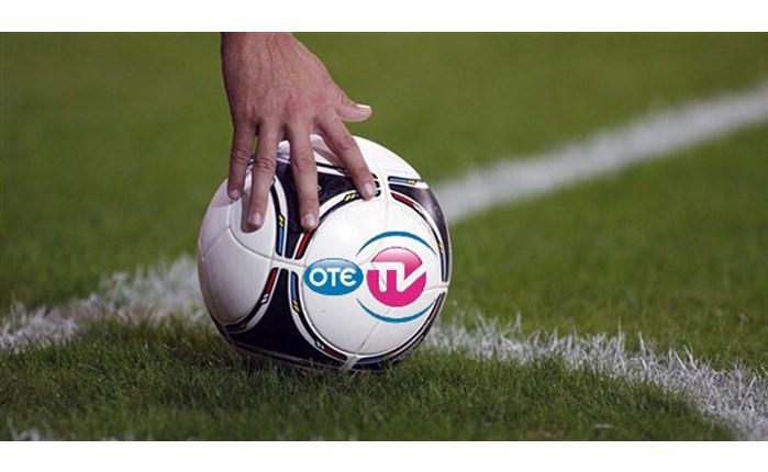 OTE TV: Στη Βουλή η «κάλυψη» του Κυπέλλου