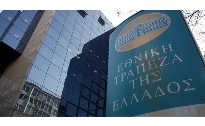 Στην Carat η Εθνική Τράπεζα