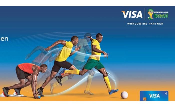 Ο Bolt στην καμπάνια της Visa για το Μουντιάλ