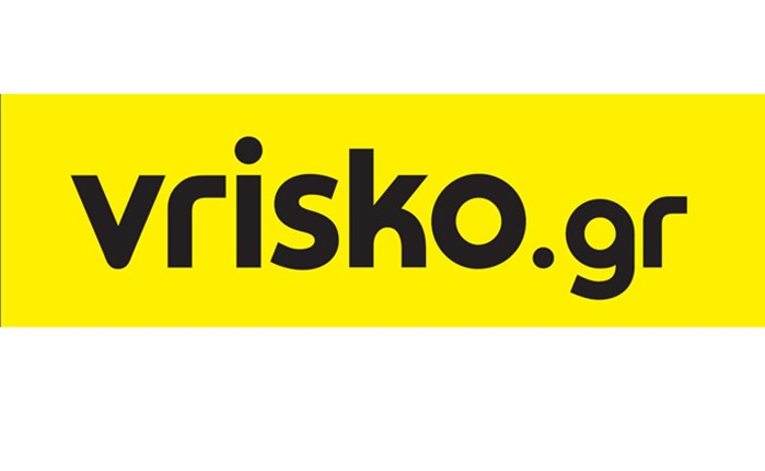 Vrisko.gr vs ΣΕΕ