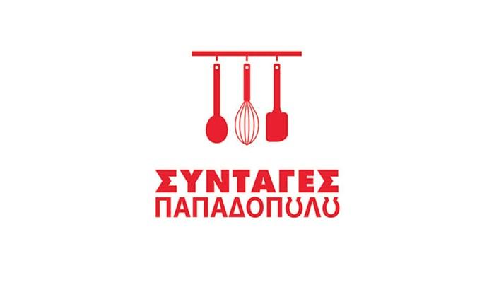 Tribal: Online συνταγές για την Παπαδοπούλου