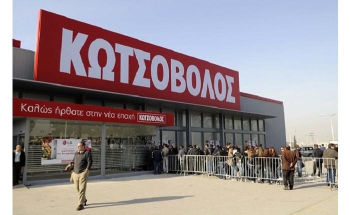 Στην Initiative Media Athens η Κωτσόβολος