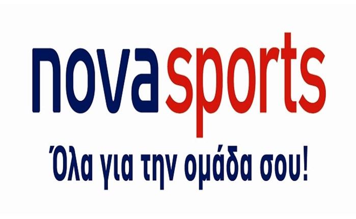 «Όμορφη ημέρα» στα κανάλια Novasports