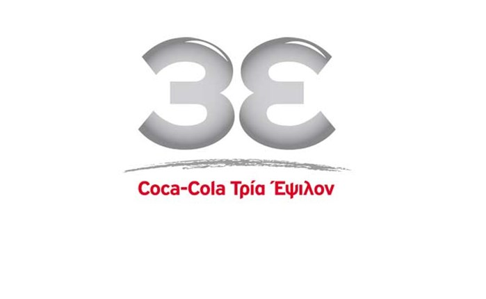 Τρία νέα διοικητικά στελέχη στην Coca Cola