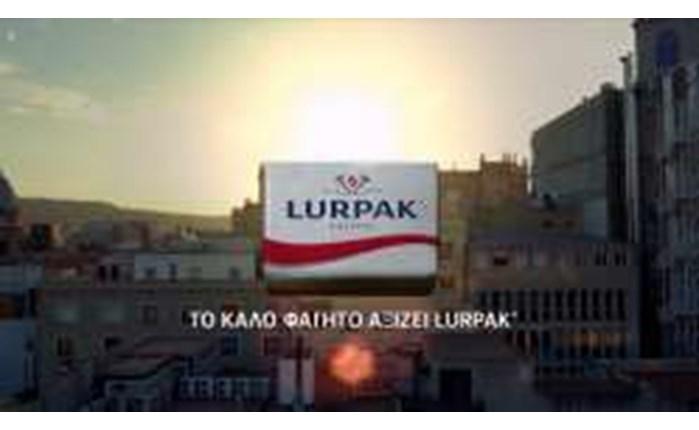 Νέα καμπανια από το Lurpak