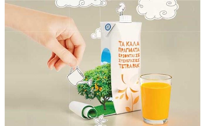 Online διαγωνισμός της Tetra Pak