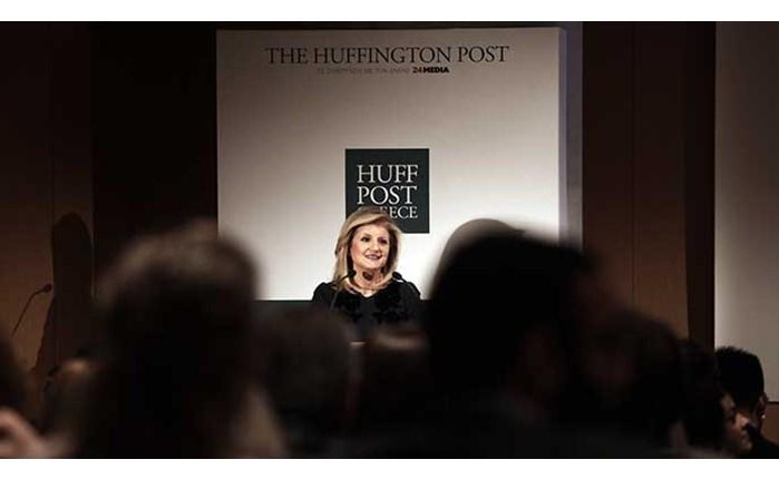 Επίσημη πρεμιέρα για τη HuffPost Greece
