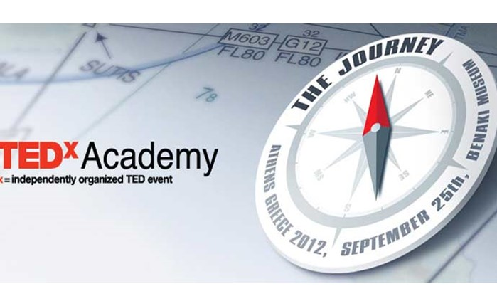TEDxAcademy: Πρωτοβουλιά για τους νέους