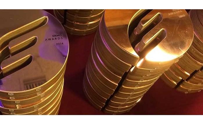 Οι νικητές των Ermis Awards 2014