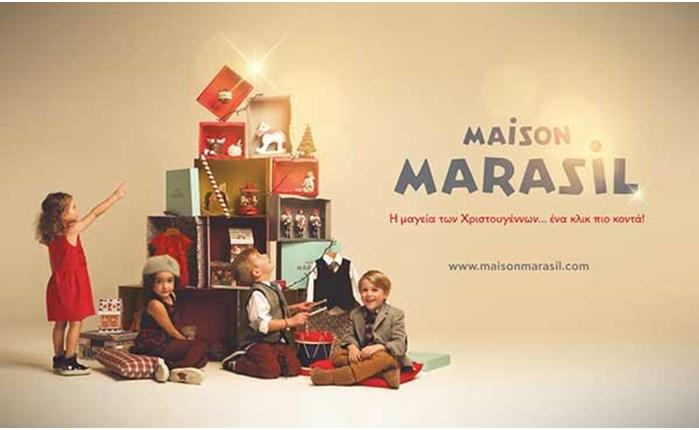 Η ABOUT: για τα MAISON MARASIL
