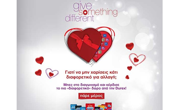 Durex: Διαγωνισμός στο Facebook