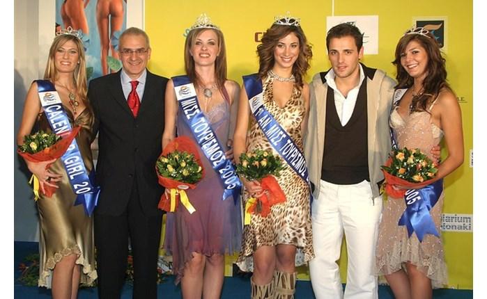Διαγωνισμός ομορφιάς στη Β. Ελλάδα
