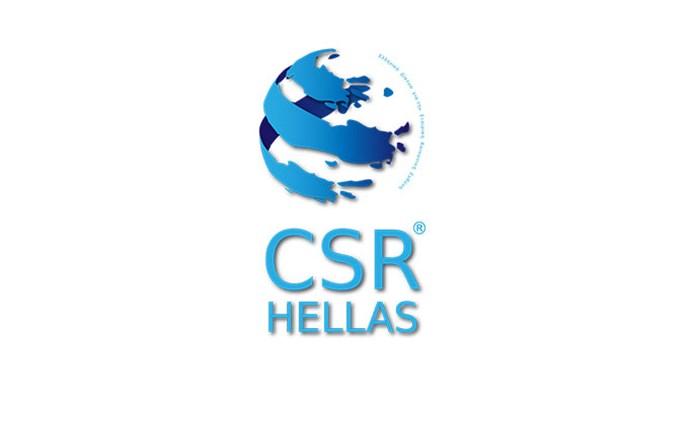 CSR Hellas: Συνυπογράφει το Επιχειρηματικό Manifesto