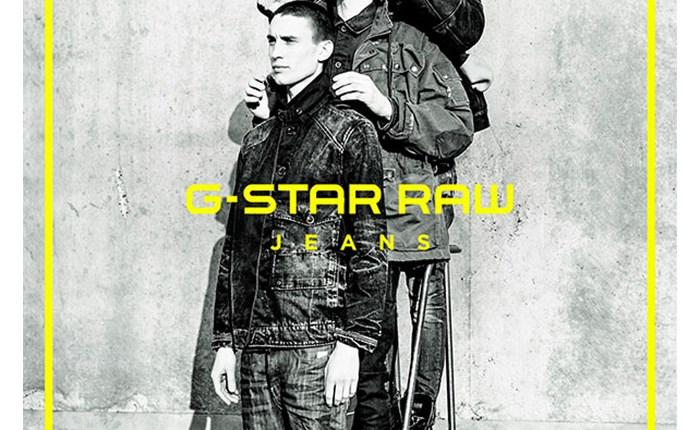 Νέα καμπάνια της G-Star RAW