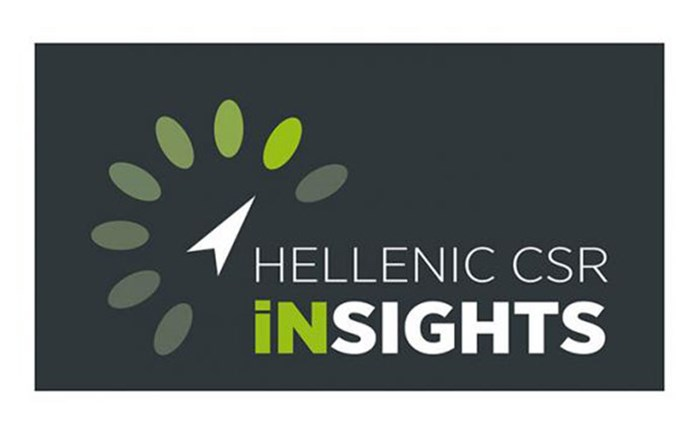 Hellenic CSR iNSIGHTS: Παράταση μέχρι 13/7
