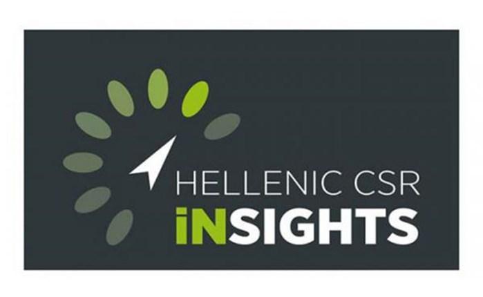 Τελική παράταση για την Hellenic CSR iNSIGHTS