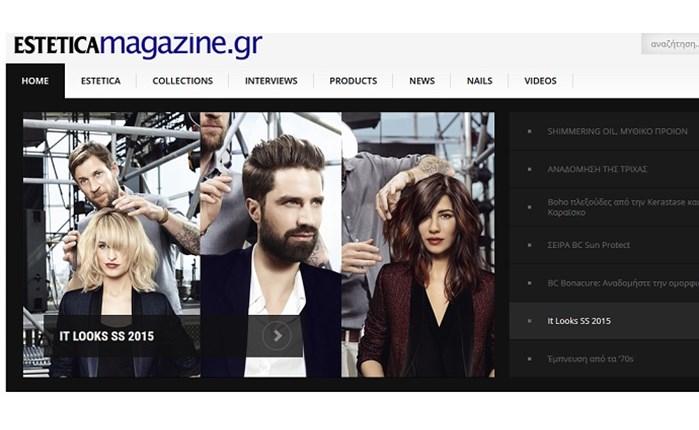 Estetica Hellas: Τώρα και online
