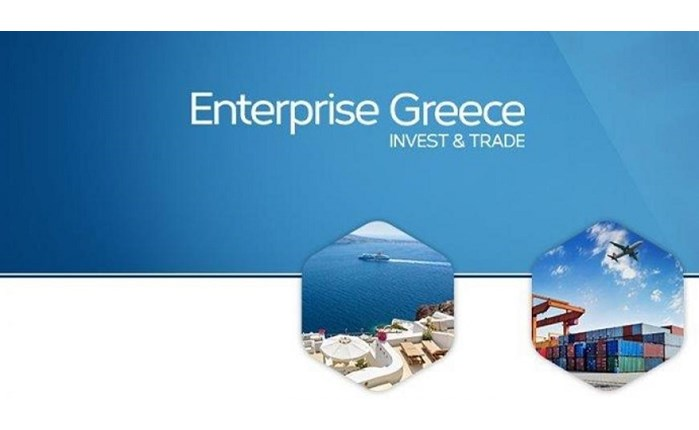 Digital spec απο την Enterprise Greece