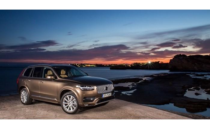 Καινοτομική ενέργεια από Volvo  & Mindshare Bold