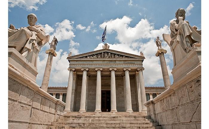 Spec από την Aκαδημία Αθηνών