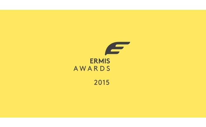 Ξεκίνησε η υποβολή συμμετοχών για τα Ermis Awards 2015