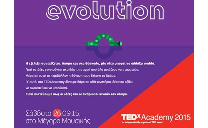 Στις 26/9 το TEDxAcademy 2015