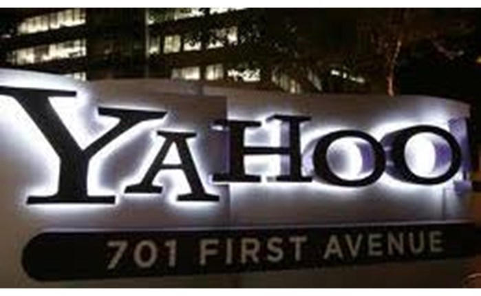 Yahoo: Αποχώρησε η VP EMEA