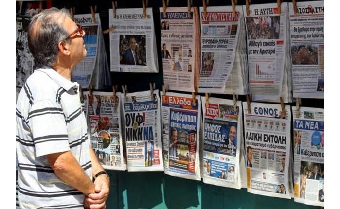 Δεν κυκλοφορούν εφημερίδες την Πέμπτη