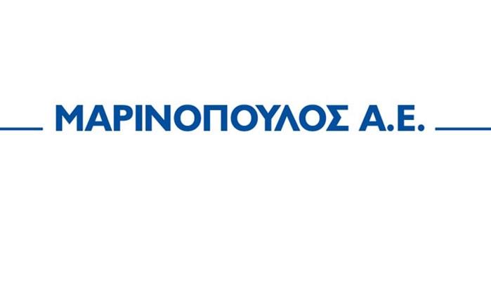 Ευρωπαϊκή βράβευση για τη Μαρινόπουλος Α.Ε.