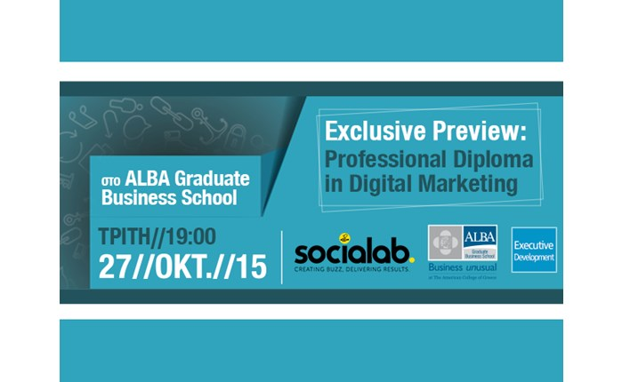 Exclusive Preview από ALBA και Socialab