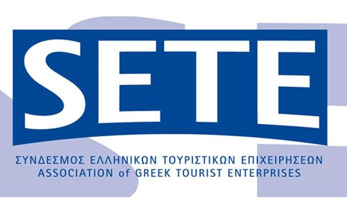 ΣΕΤΕ: Νέο εκπαιδευτικό πρόγραμμα