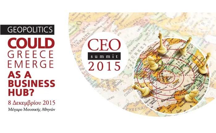 ΕΕΔΕ: Στις 8/12 το CEO Summit 2015