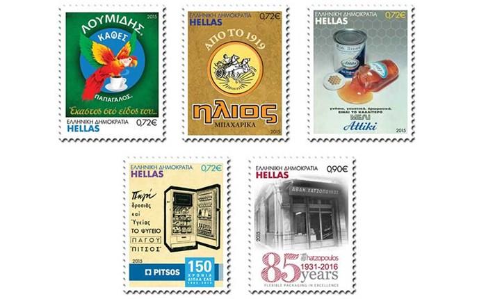 ΕΛΤΑ: Αναμνηστική Σειρά Γραμματοσήμων