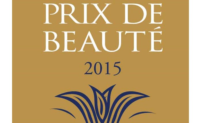 VOTRE ΒEAUTÉ: Βραβεία Προϊόντων Ομορφιάς