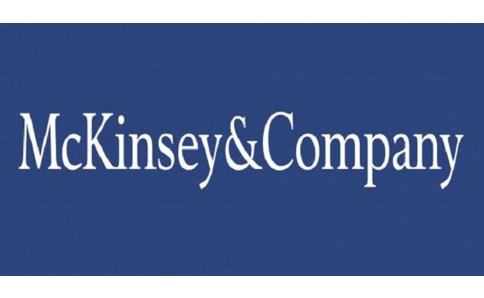 McKinsey: Αύξηση δαπάνης με μειωμένο ρυθμό
