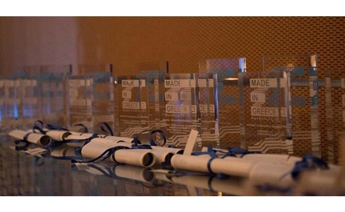 Οι νικητές των Made in Greece