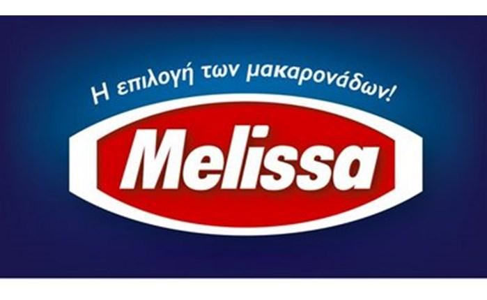60 Χρόνια MELISSA, 60 Χρόνια Ελληνική