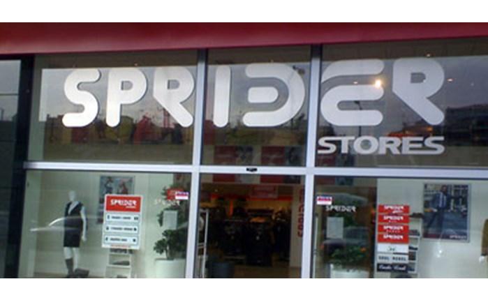 Στην Τeam η Sprider Stores