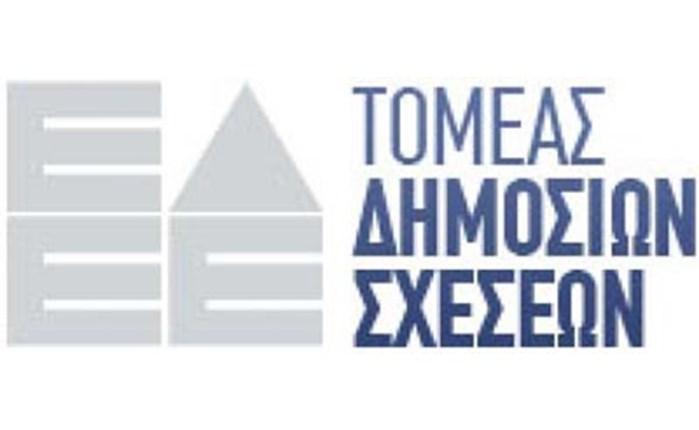ΕΔΕΕ: Συμμετοχή σε Κύκλο Ομιλιών του ΤΕΙ Ιονίου