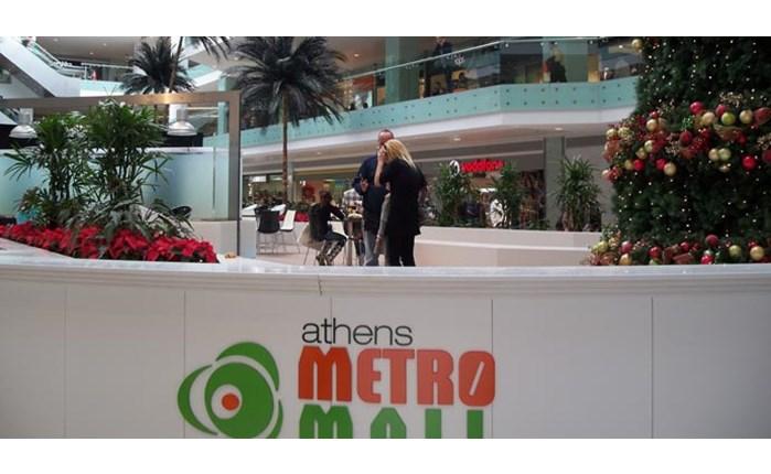 Εκδήλωση της ProgressivePR για το Metro Mall