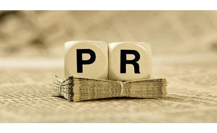 Κινητικότητα στον τομέα του PR!
