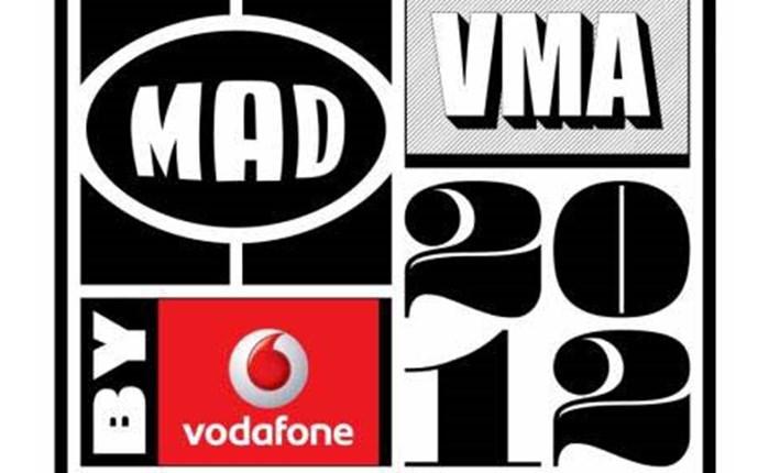 Η PRogressivePR για τα Mad VMA