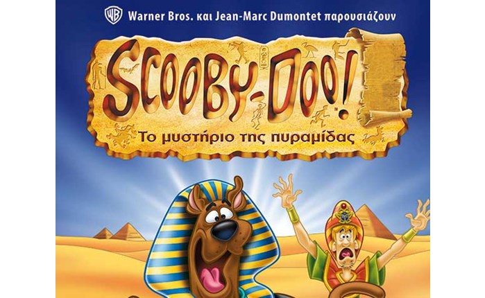 Η Weber Shanwick για το Scooby Doo