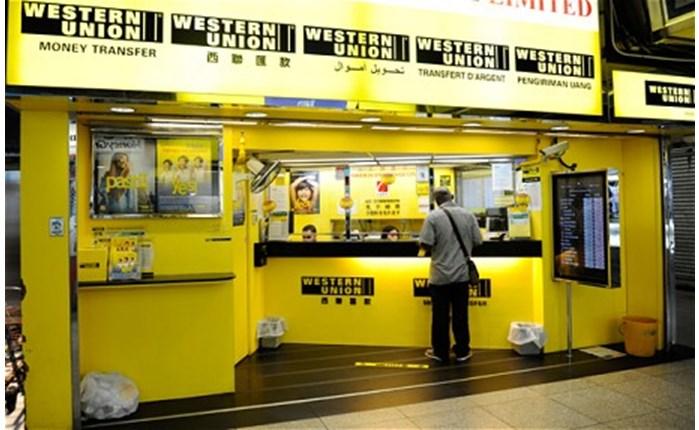 Συνεργασία της V+O με Western Union