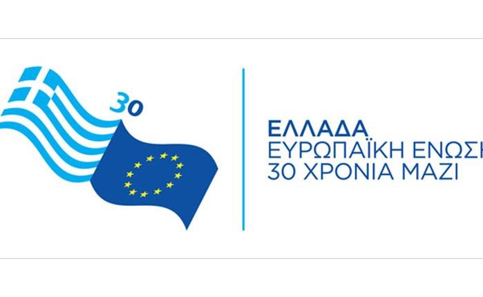 Ευρωπαϊκό λογότυπο απ\' την Adel S&S