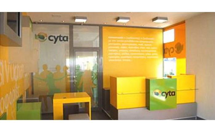 Συνεργασία της Cyta με Stirixis