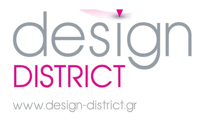 Έκλεισε 1 χρόνο το design-district.gr