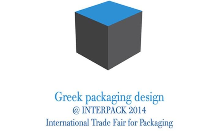 Παρών το ελληνικό design στην έκθεση INTERPACK